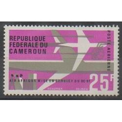 Cameroun - 1966 - No PA90 - Aviation