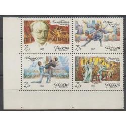 Russie - 1993 - No 5977/5980