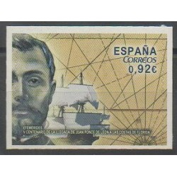 Espagne - 2014 - No 4552 - Navigation