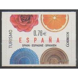 Espagne - 2014 - No 4550 - Tourisme