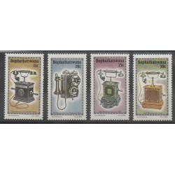 South Africa - Bophuthatswana - 1984 - Nb 125/128 - Telecommunications