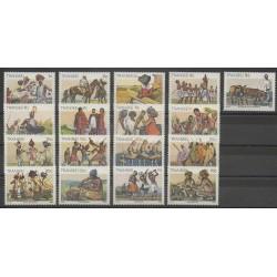 Afrique du Sud - Transkei - 1984 - No 142/158 - Artisanat ou métiers - Folklore