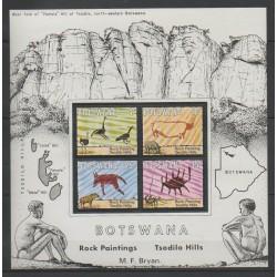 Botswana - 1975 - Nb BF10 - Paintings