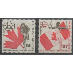 Niger - 1975 - No PA254/PA255 - Jeux Olympiques d'été