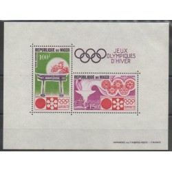 Niger - 1972 - Nb BF8 - Winter Olympics