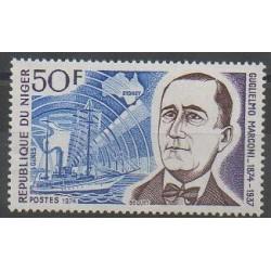 Niger - 1974 - No 312 - Célébrités