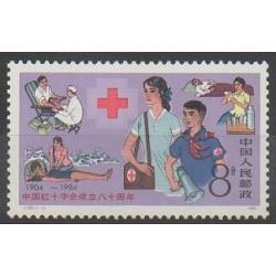 Chine - 1984 - No 2655 - Santé ou Croix-Rouge