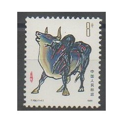 Chine - 1984 - No 2704 - Horoscope