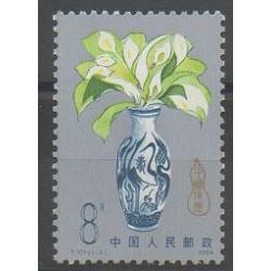 Chine - 1984 - No 2703 - Fleurs
