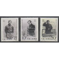 Chine - 1984 - No 2700/2702 - Célébrités