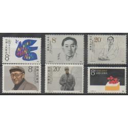 China - 1986 - Nb 2792/2797