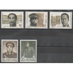 Chine - 1986 - No 2801/2805 - Célébrités