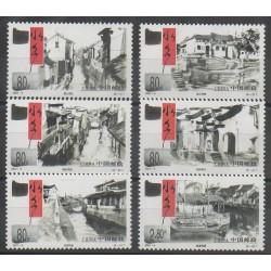 China - 2001 - Nb 3885/3890 - Sights