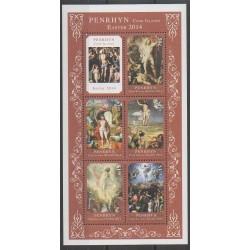 Penrhyn - 2014 - Nb 560/564 - Easter