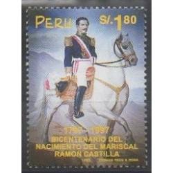 Pérou - 1997 - No 1113 - Célébrités