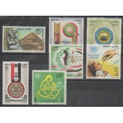 Égypte - 1987 - No 1325/1332