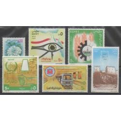 Égypte - 1987 - No 1336/1341