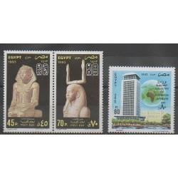 Égypte - 1993 - No PA216/PA218