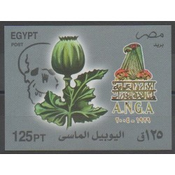 Égypte - 2004 - No BF89