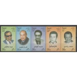 Égypte - 2005 - No 1926/1930 - Musique