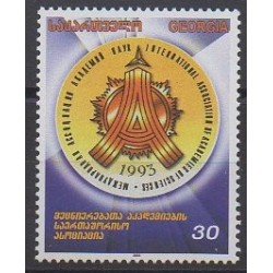 Géorgie - 2003 - No 351