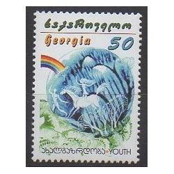 Georgia - 2003 - Nb 331
