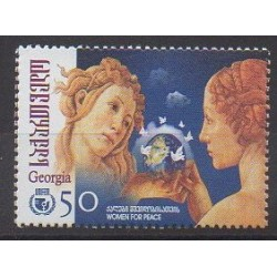 Géorgie - 2003 - No 330 - Nations unies