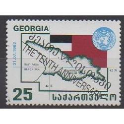 Géorgie - 2003 - No 345
