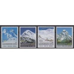 Géorgie - 2008 - No 438/440 - 442 - Sites