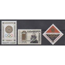 Géorgie - 1994 - No 72/74