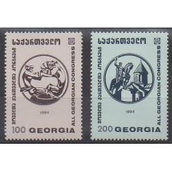 Géorgie - 1994 - No 78D/78E
