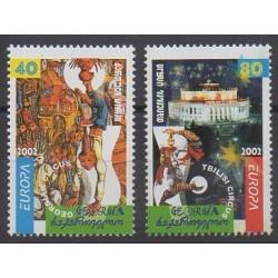 Géorgie - 2002 - No 299/300 - Cirque - Europa