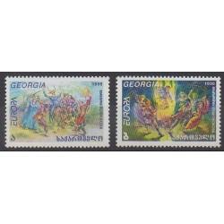 Géorgie - 1998 - No 221/222 - Folklore - Europa