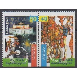 Georgia - 2002 - Nb 299b/300b - Circus - Europa