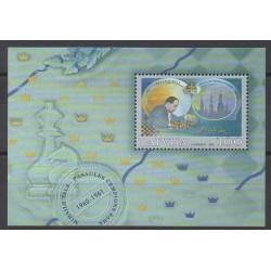 Lettonie - 2001 - No BF13 - Échecs