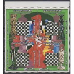 Libye - 1982 - No 1048/1051 - Échecs