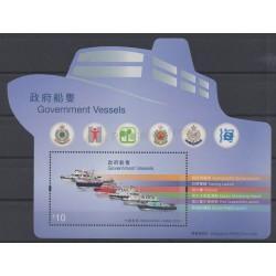 Hong-Kong - 2015 - No BF 276 - Bateaux