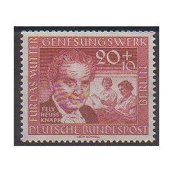 West Germany (FRG - Berlin) - 1957 - Nb 158 - Celebrities