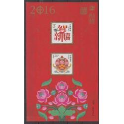 Chine - 2016 - No BF195
