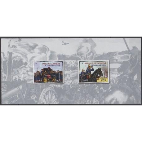France - Souvenir sheets - 2014 - Nb BS 98 - History