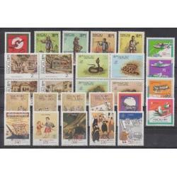 Macao - 1989 - Année complète - No 580/606