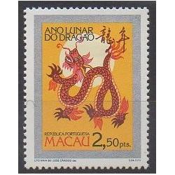 Macao - 1988 - No 559 - Horoscope