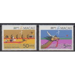 Macao - 1987 - Nb 545/546 - Folklore