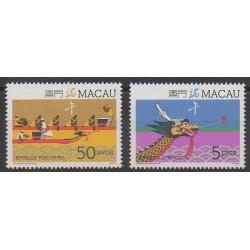 Macao - 1987 - No 545/546 - Folklore