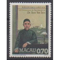 Macao - 1986 - Nb 539 - Health