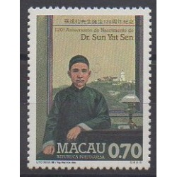 Macao - 1986 - No 539 - Santé ou Croix-Rouge