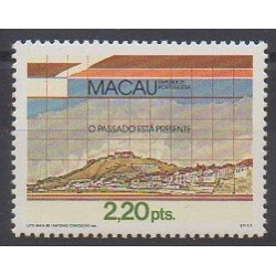 Macao - 1986 - No 524 - Sites