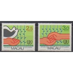 Macao - 1985 - Nb 506/507