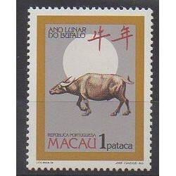 Macao - 1985 - No 505 - Horoscope