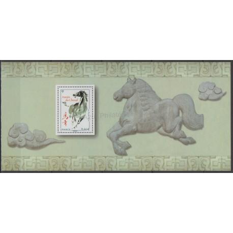 France - Bloc souvenir - 2014 - No BS 92 - Horoscope